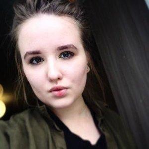 Анастасия Дружинина