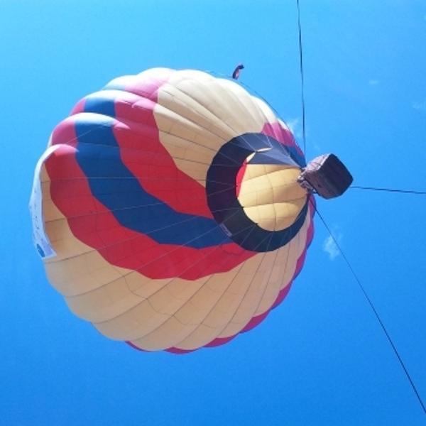 Воздушный шар на Говорова, 55 возле ЭЛЬСИТИ