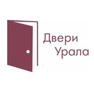 Двери Урала