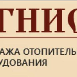 Огнис, ООО