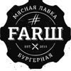 #FARШ