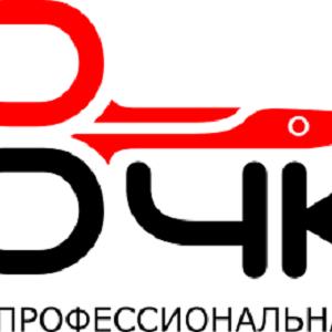 The Tochka