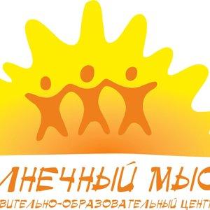 Солнечный мыс-2