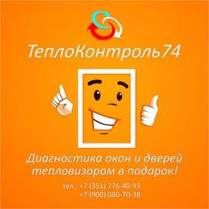teplokontrol74