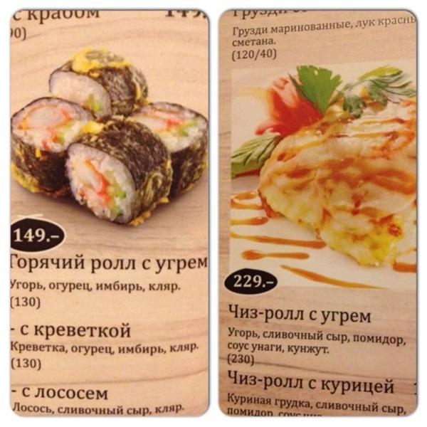 это абсолютно разные блюда, как можно их перепутать?