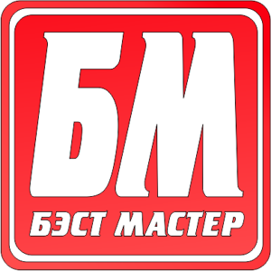 Бэст Мастер, ООО