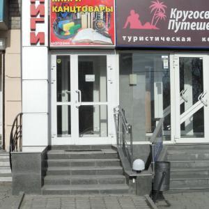 """Баннер и буквы, сделанные РПК """"3 кита"""""""
