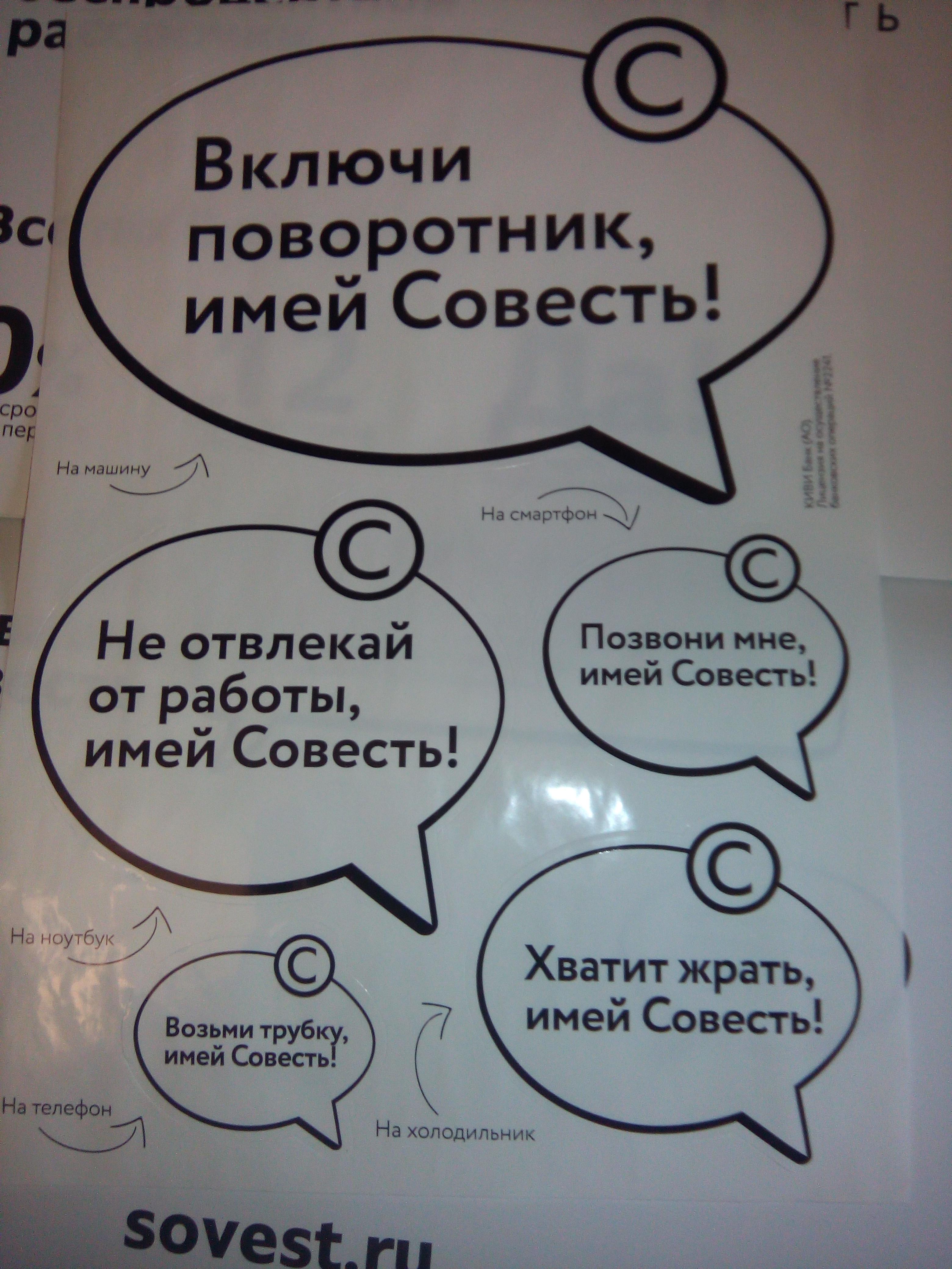 ао киви банк отзывы сотрудников москва