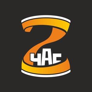 Час-Z