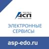 АСП Электронные сервисы, ООО