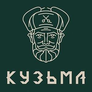 КузьмА