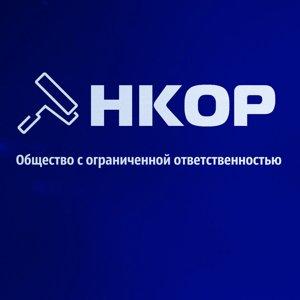 Ооо строительная компания лазурь ltd строительная компания смк Ижевск