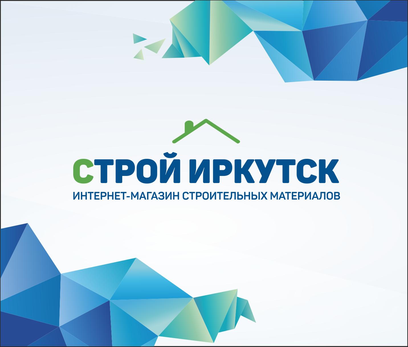 42ca82f8d55 СтройИркутск.рф