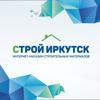 СтройИркутск.рф