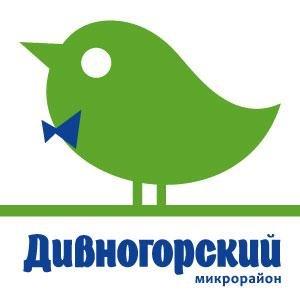 Дивногорский