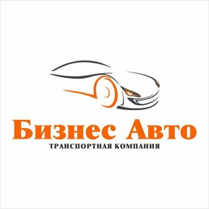 Бизнес Авто