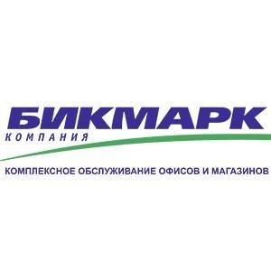 БИКМАРК