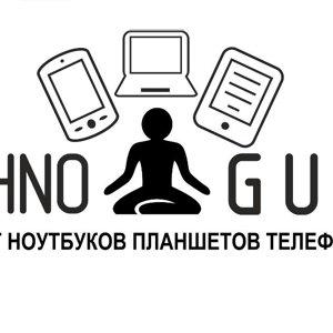ТехноГуру