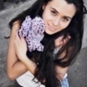 Diana Rafaelevna