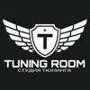Tuning-Room