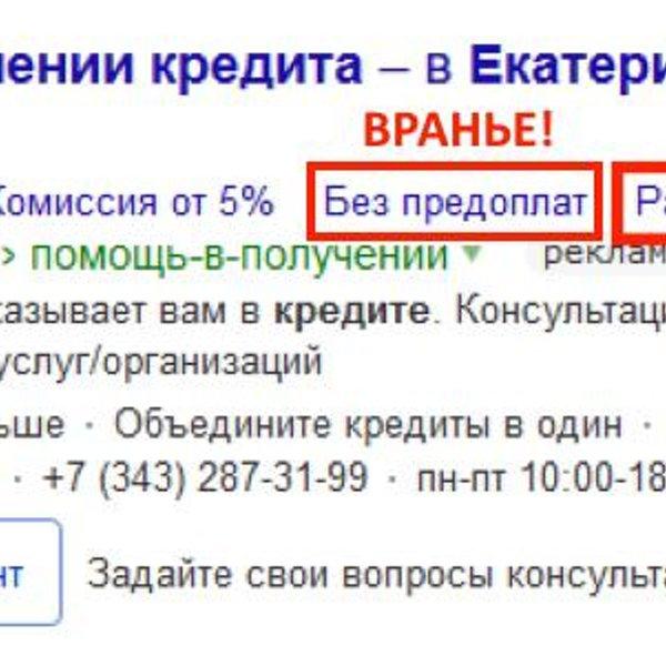 банк днр официальный сайт выплата пенсий сегодня