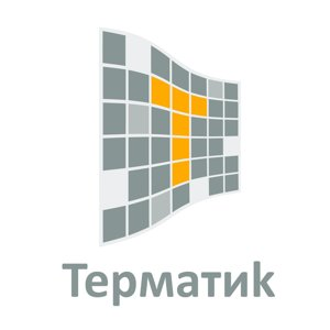 ТЕРМАТИК-СЕРВИС