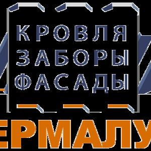 Гермалус, ООО