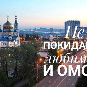 Город где нет метро
