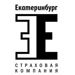 Страховая компания Екатеринбург, ООО