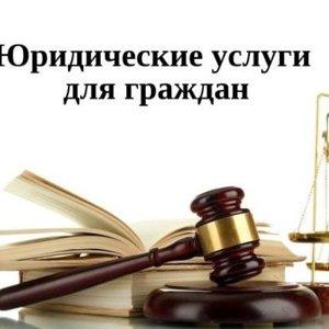 Уральский центр правовой поддержки
