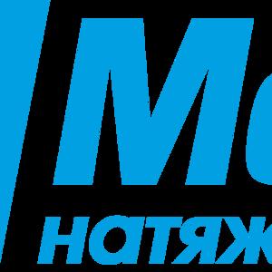 СпецМонтаж