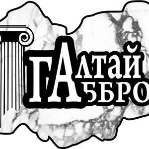 Алтай-Габбро