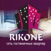 Риконе, ООО