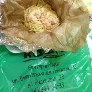 Паста Сальмоне (с лососем, сыром Пармезан и базиликом)