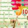 S-buketom.ru