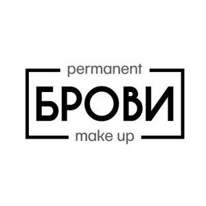 БРОВИ Permanent Make Up