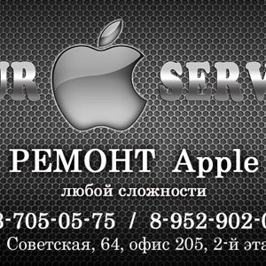 Your-service