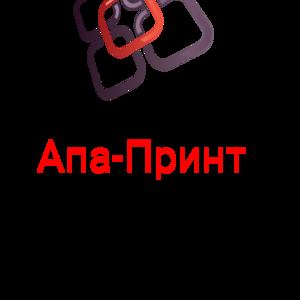 АПА-Принт