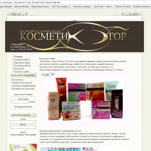 На скрине сайт образца 2010г
