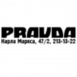 Клуб PRAVDA