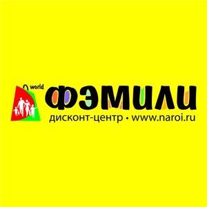 Фэмили, сеть дисконт-центров в Новосибирске на Гусинобродское шоссе, 20 —  отзывы, адрес, телефон, фото — Фламп 6a6a9e5fc07