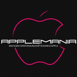 AppleMania