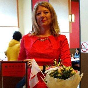 Yulia Grigoryeva