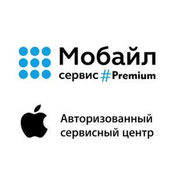 ремонт apple авторизованный
