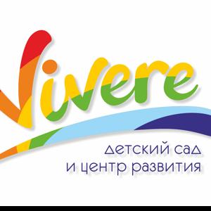Вивере