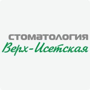 Верх-Исетская