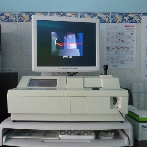 Биохимический анализатор
