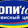 КОПИ`ton