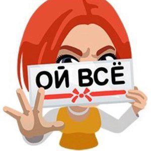 """Подружка Люцифера"""