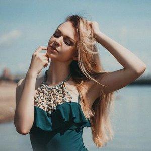 Anna Ershova